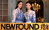 NEWFOUND紐方品牌女裝誠邀加盟