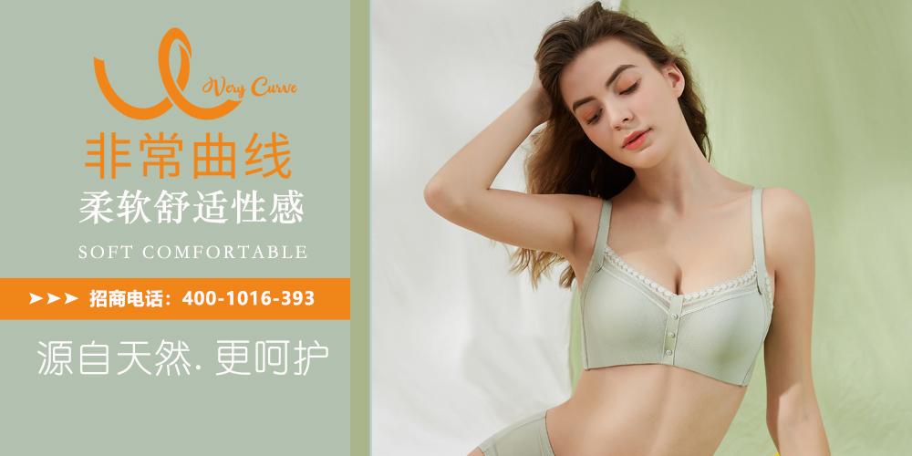 深圳市曲线美科技有限腾讯分分彩开奖提前知