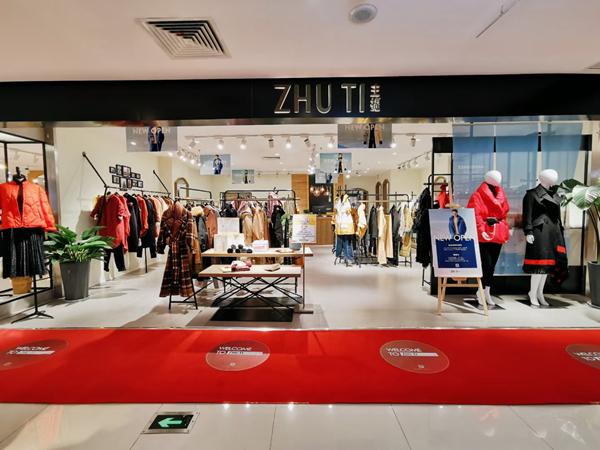 ZHUTI主提女装形象店品牌旗舰店店面