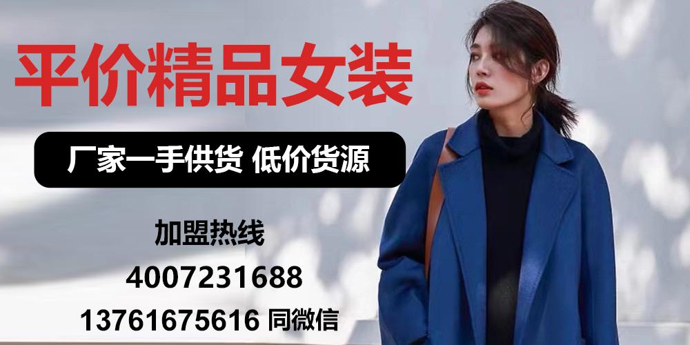 上海鲸洲商贸有限腾讯分分彩开奖提前知