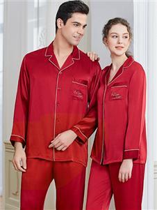 秋鹿红色家居服