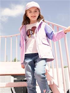 暇步士秋季新款粉色拼接外套