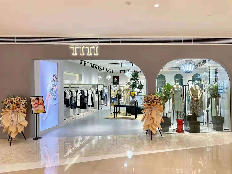 好消息!恭喜惠州隆生金山湖购物中心TITI新店隆重开业