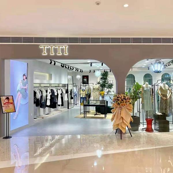 好消息!祝贺惠州隆生金山湖购物中心TITI新店盛大开业