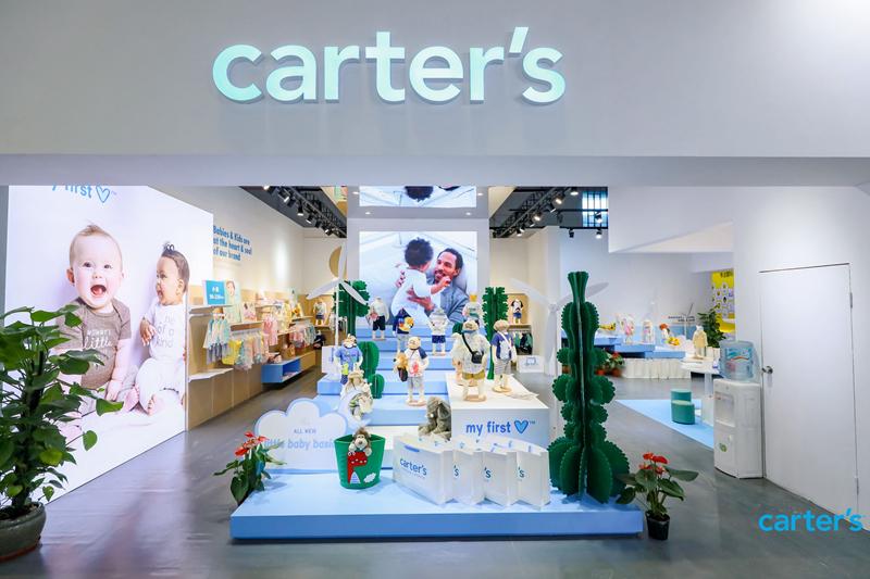 专心婴幼童服装行业,Carter's隆重露脸2021上海CBME孕婴童展