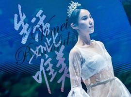 参展预告丨唯美亮相2021第2届广州内衣展
