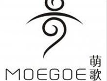 萌歌MOEGOE