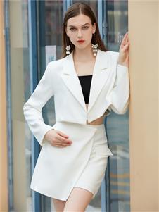 金蝶茜妮新款時尚套裝