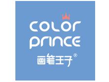 画笔王子童装品牌
