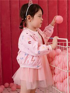 鉛筆俱樂部秋冬新款粉色外套