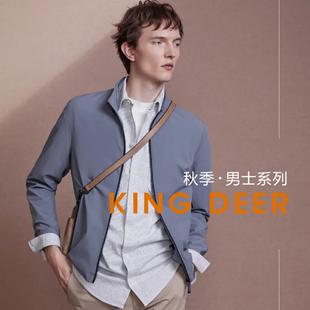 KING DEER 男士丨崇尚极简,找寻属于你的优雅仪式感