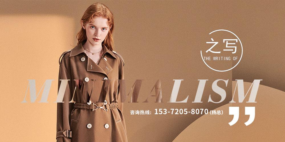 杭州久景服飾有限公司