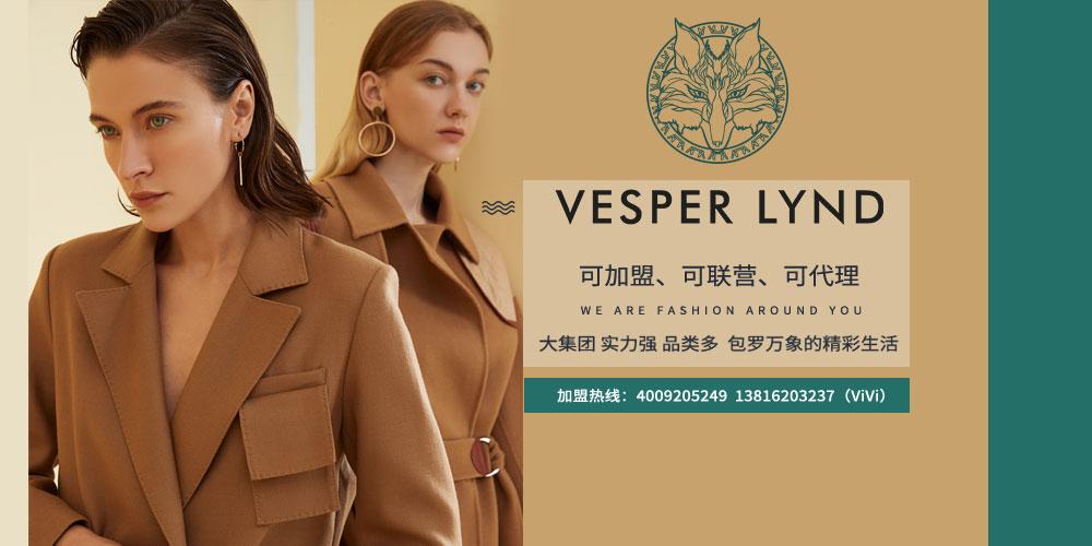 薇絲柏蓮(上海)貿易有限公司