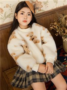 西瓜王子童装西瓜王子新款小熊毛绒卫衣