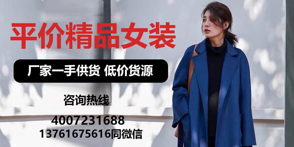 上海鲸洲商贸有限公司