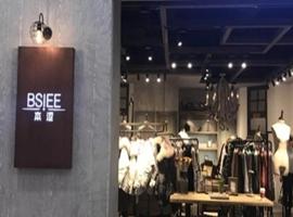 逆势增长50%,新锐少淑女装品牌BSiEE本涩有何进阶心法?