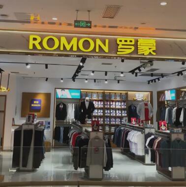 恭喜罗蒙四川成都凯德广场乐视界店盛大开业
