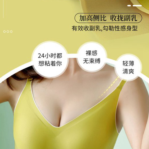 閨秘內衣加盟品牌科普女性內衣選海綿還是乳膠材質?