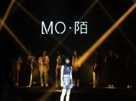 MO·陌2022春新品魅力登場