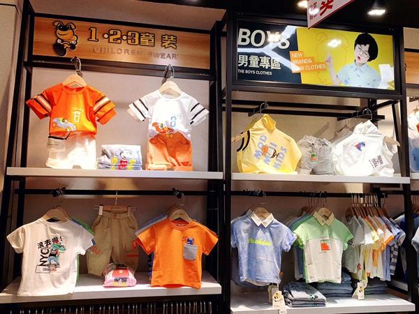 1+2=3童装品牌实体形象店品牌旗舰店店面