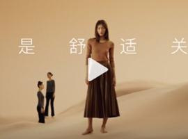 Ubras宣布超模刘雯为新品牌代言人