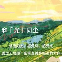 炒饭2022春夏新品发布会诚邀您的莅临!