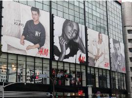 爱穿马甲的H&M 第三财季收入上涨9%