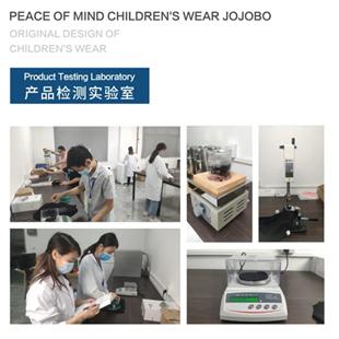 啾比乐面料实验室:以父母之心做好每一件童装!