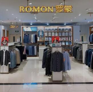 恭喜羅蒙上海百聯中環購物廣場店盛大開業