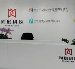 7+启幕杭州,搭绘未来
