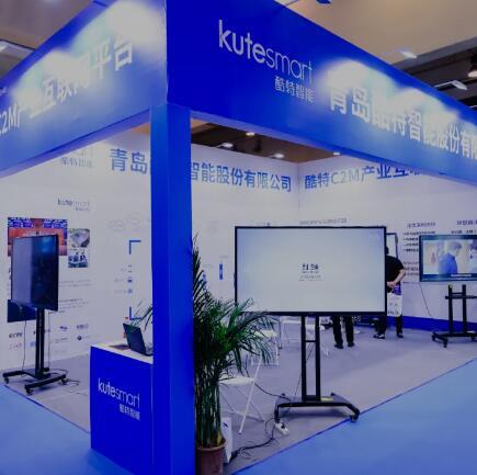 助力打造世界工业互联网之都,酷特智能亮相2021青岛国际软博会
