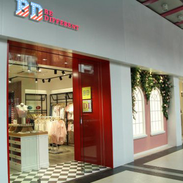 創業開內衣店怎么樣?加盟BD內衣品牌好做嗎?