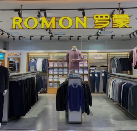 恭喜羅蒙河北廊坊霸州明珠商場店盛大開業