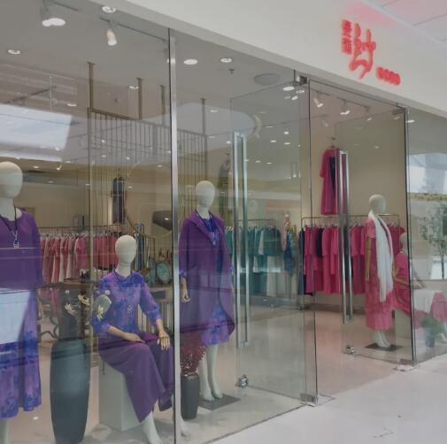 恭祝海南東方萬達曼茜紗服飾開業大吉