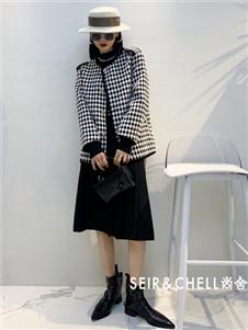 SEIR&CHELL尚舍外套