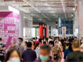2021中國紡聯秋季聯展攜五大展會再度登陸上海