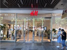 第三季度收入暴跌40%,中國市場跌出H&M前10大市場