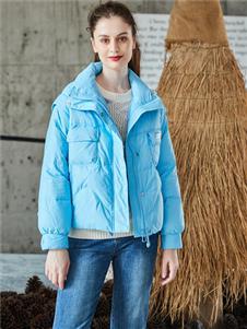 雁腾逸新款天蓝色羽绒服
