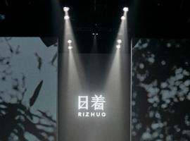 """日着RIZHUO 2022SS春夏""""游侠•寻""""系列"""