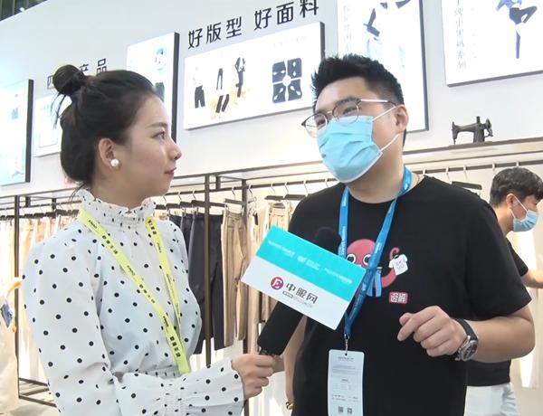 专访郑州云顶服饰有限公司(逸阳)销售 郭超
