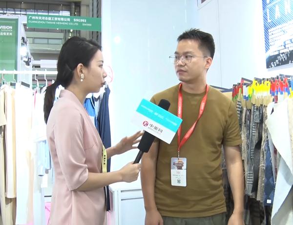 专访益彩时尚贸易(深圳)有限公司组长 黃宇超
