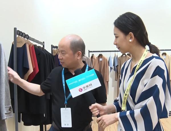 专访杭州海潮纺织服装有限公司 王海潮
