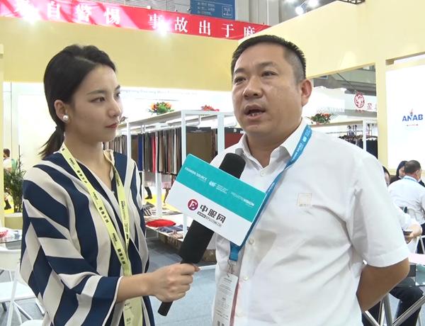 专访泰安富泰毛纺织有限公司 王总