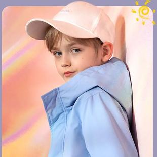暇步士本周推薦 | 溫暖風衣,童暖童樂