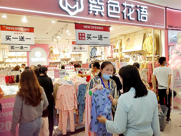 紫色花语店铺展示