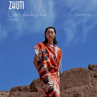 ZHUTI主提 2022夏新品發布會 邀請函